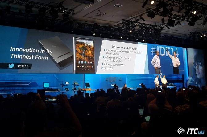 Intel_IDF2014_Brian_Krzanich_5