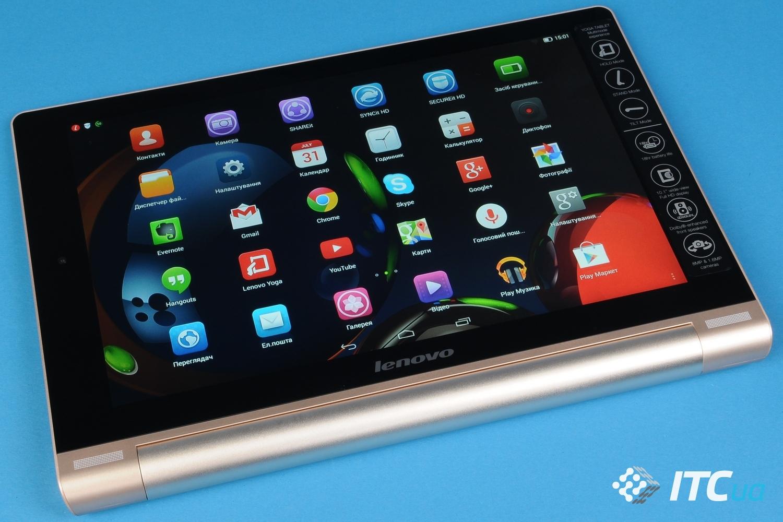 Lenovo Yoga Tablet 10 HD : удачная работа над ошибками - НЕДЕЛНЫЕ НОВОСТИ
