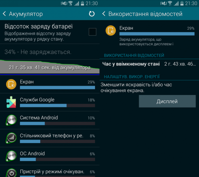 Screenshot_2014-08-31-21-30-25