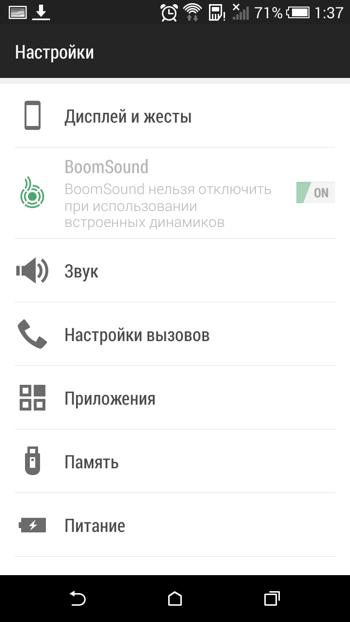 Screenshot_2014-09-22-01-37-38