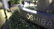 Toshiba решила сократить бизнес по выпуску потребительских ПК и уволить 900 сотрудников