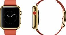 Стоимость золотых Apple Watch Edition может составить порядка $1200