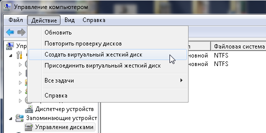 2014-10-02_13h01_06