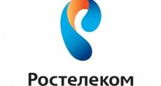 «Ростелеком» готов потратить на создание российского аналога Skype 73 млн рублей
