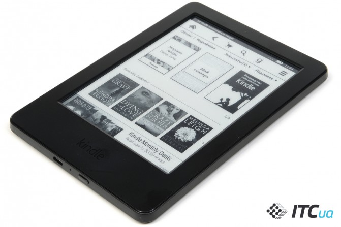 Amazon Kindle 6 (13)
