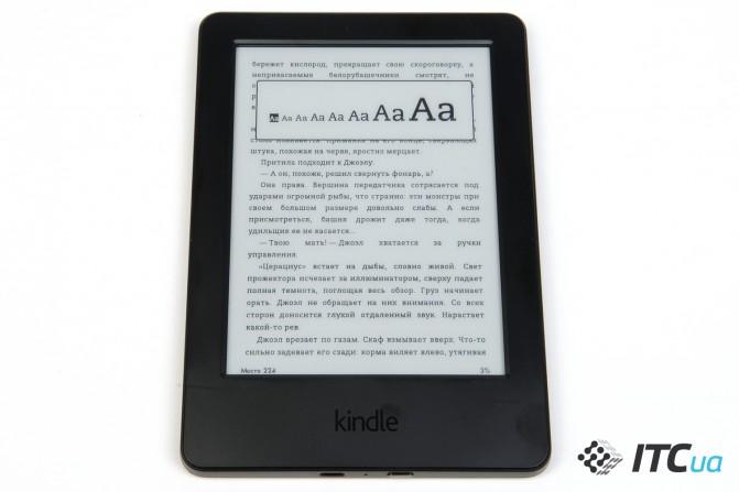 Amazon Kindle 6 (8)