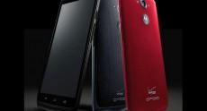 Появилось пресс-изображение смартфона Motorola Droid Turbo