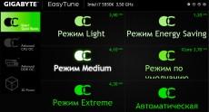 GIGABYTE_GA_X99-GAMING_G1_WiFi_EasyTune-1