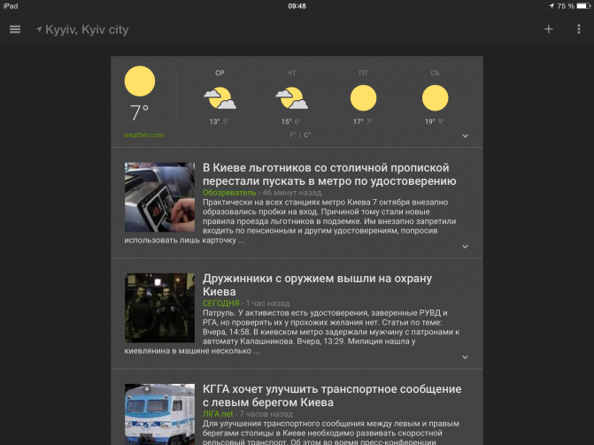 Google News & Weather (7)