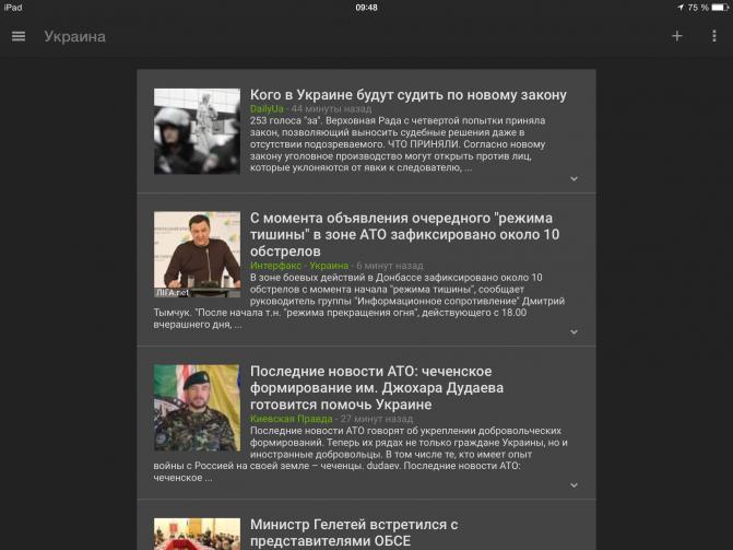 Илья ковальчук уедет в нхл в 2017 году последние новости