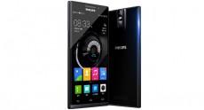 Philips представила смартфон Aurora i966 с улучшенными камерами