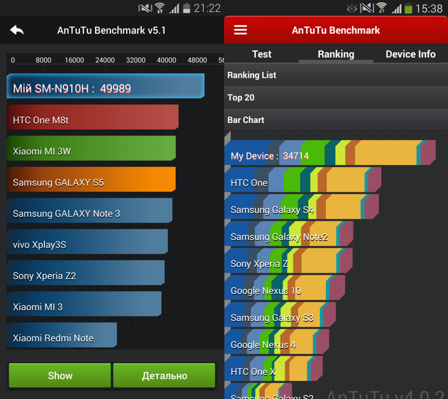 Screenshot_2013-09-23-15-38-53