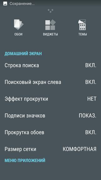 подгонка текста в браузерах на андроид выбрать имя ребёнка