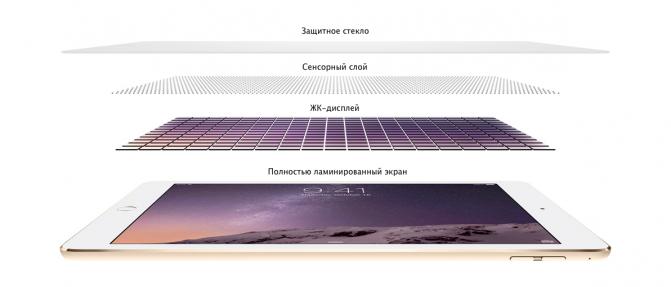 Знімок екрана 2014-10-28 о18.54.45