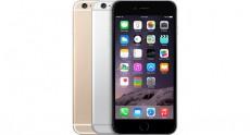 У самой дорогой версии смартфона iPhone 6 Plus наблюдаются проблемы со стабильностью работы