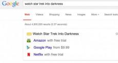 Google будет повышать и подсвечивать легальные сайты в поисковой выдаче