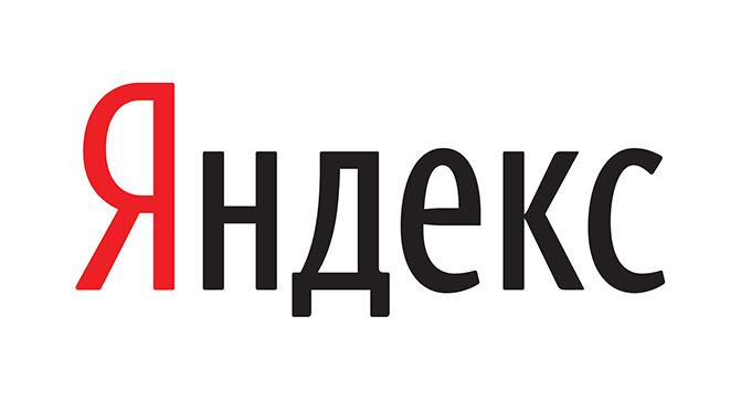 «Яндекс» представила для разработчиков технологии голосового ввода и синтеза речи