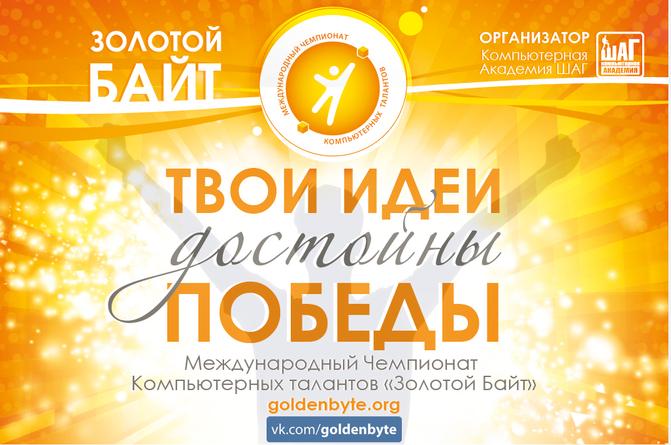2014-11-17 12_11_55-Zastavka_15_2_2 - Средство просмотра фотографий Windows