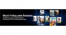 Electronic Arts приготовила скидки на игры к «Черной пятнице»
