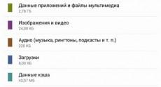 ASUS_MeMO_Pad8_ME581CL_UI (8)