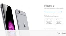 Компания Apple заметно подняла цены на свою продукцию в России