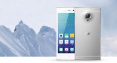 Азиатский «монстр» IUNI U2 с 4,7-дюймовым экраном, Snapdragon 800 и 3 ГБ ОЗУ всего за $195