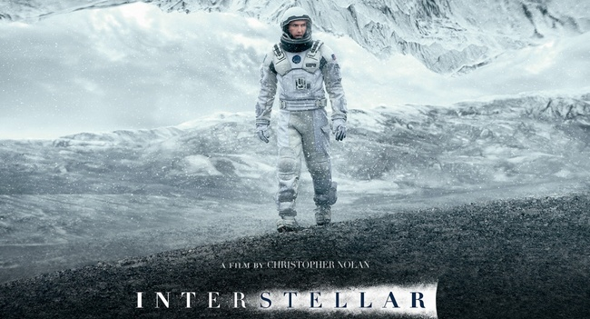 Interstellar интерстеллар