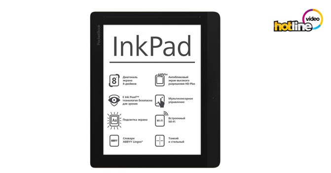 Видеообзор E Ink ридера PocketBook InkPad (840)