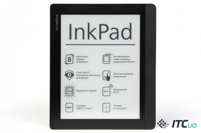 PocketBook_InkPad (4)