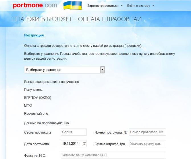 Portmone_GAI (1)