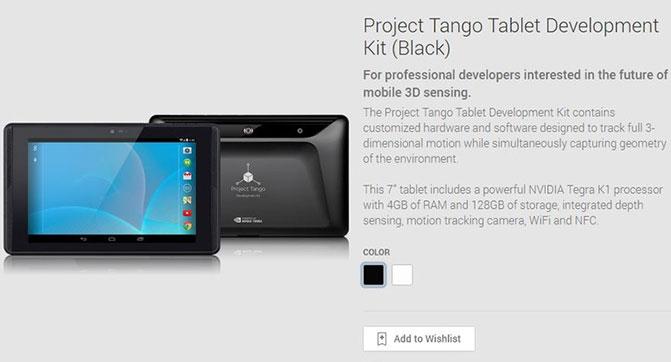 Планшет Project Tango засветился в Google Play по цене более $1000, но купить его пока нельзя
