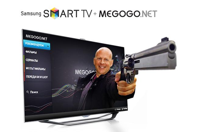 Samsung + Megogo