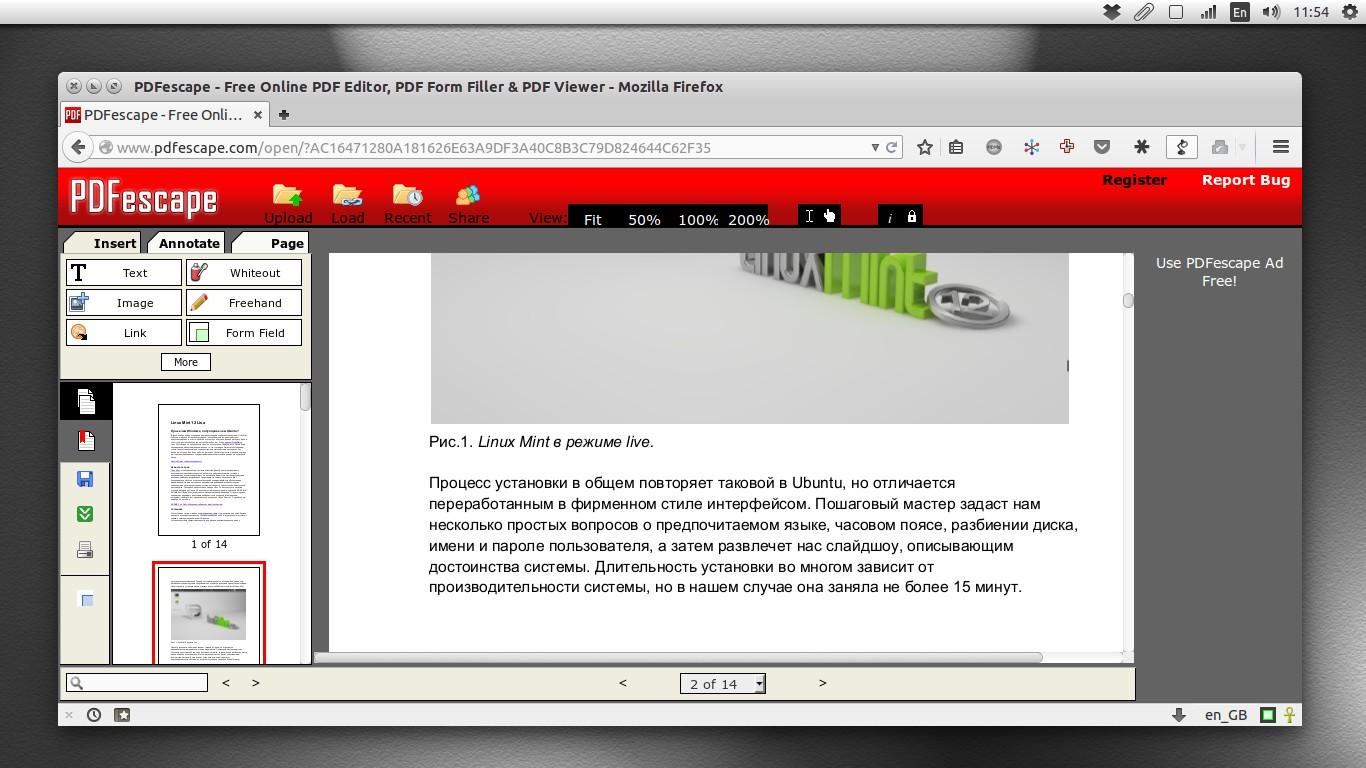 Из jpg word редактирования возможностью в перевести конвертер с