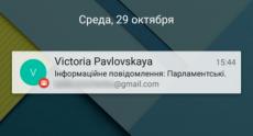 Screenshot_2014-10-29-15-44-51