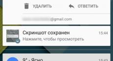 Screenshot_2014-10-29-15-45-07