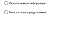 Screenshot_2014-10-30-21-58-01