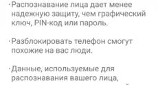 Screenshot_2014-10-30-21-58-51