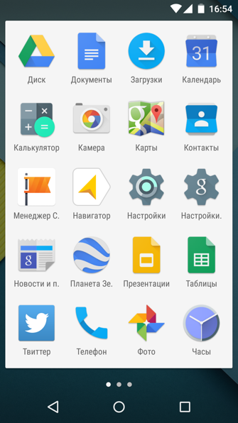 Screenshot_2014-10-31-16-54-03