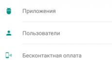 Screenshot_2014-10-31-17-13-55