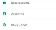 Screenshot_2014-10-31-17-14-04