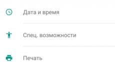 Screenshot_2014-10-31-17-14-11
