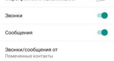 Screenshot_2014-10-31-17-49-59