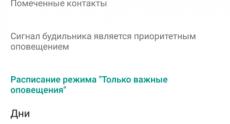 Screenshot_2014-10-31-17-52-10