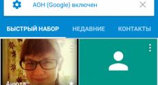 Screenshot_2014-11-02-22-30-02
