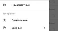 Screenshot_2014-11-02-22-37-18