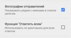 Screenshot_2014-11-02-22-37-38