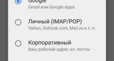 Screenshot_2014-11-02-22-37-46