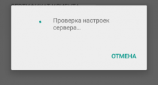 Screenshot_2014-11-02-22-39-54