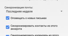 Screenshot_2014-11-02-22-40-05