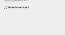 Screenshot_2014-11-02-22-40-32